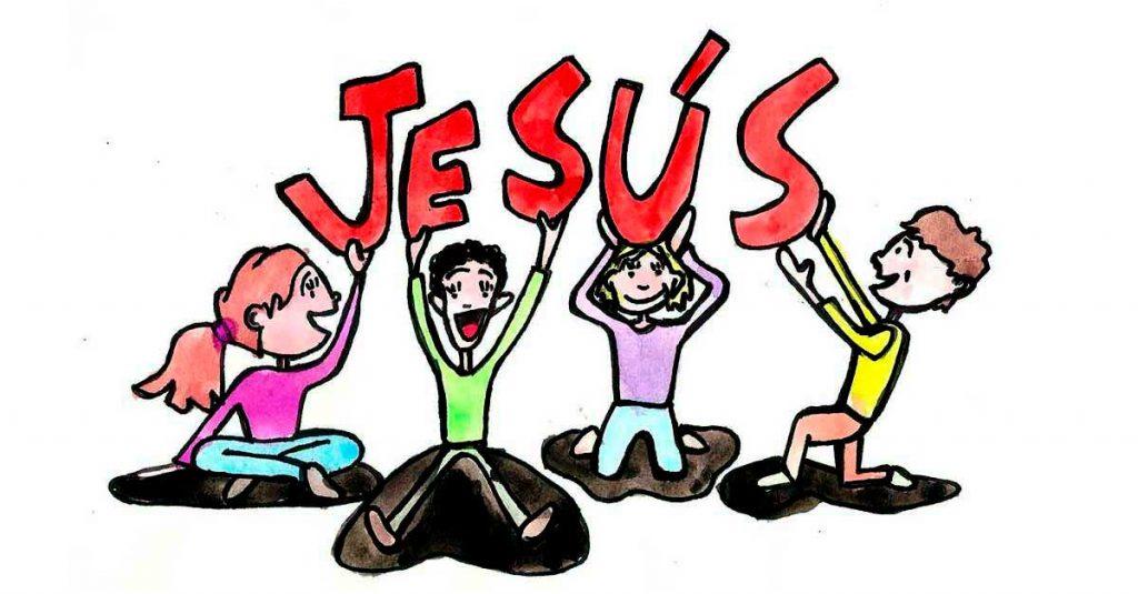 El nombre de Jesús